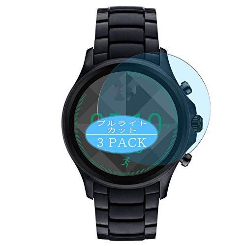 Vaxson - Pellicola protettiva anti luce blu, compatibile con Emporio Armani Touchscreen Smartwatch 43 mm, orologio ibrido, protezione per la luce blu [vetro temperato]