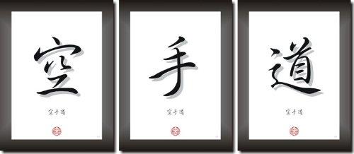 KARATEDO Chinesische - Japanische Schriftzeichen Kalligraphie Bilder Set