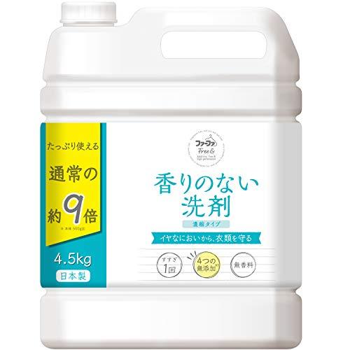 ファーファ フリー&超コンパクト液体洗剤 無香料 超特大 詰替 4.5kg