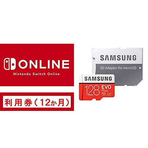 Nintendo Switch Online利用券(個人プラン12か月)|オンラインコード版 + Samsung microSDカード128GB セット