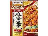 味の素 CookDo(クックドゥ) 四川式麻婆豆腐用 106.5g×10個入