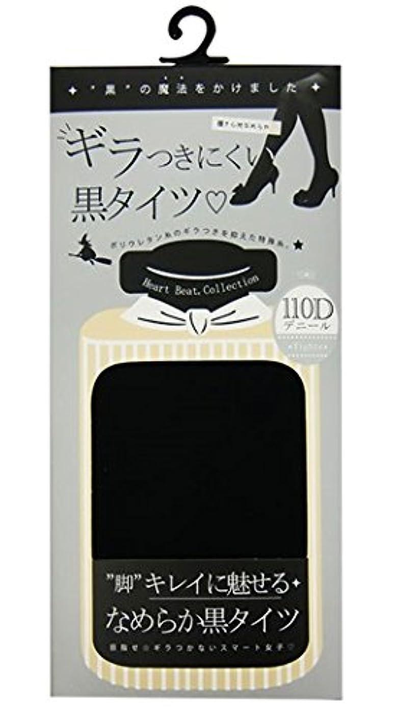 サポート入り口しない(テカらない)ギラつきにくい黒タイツ 110D 黒 M~L