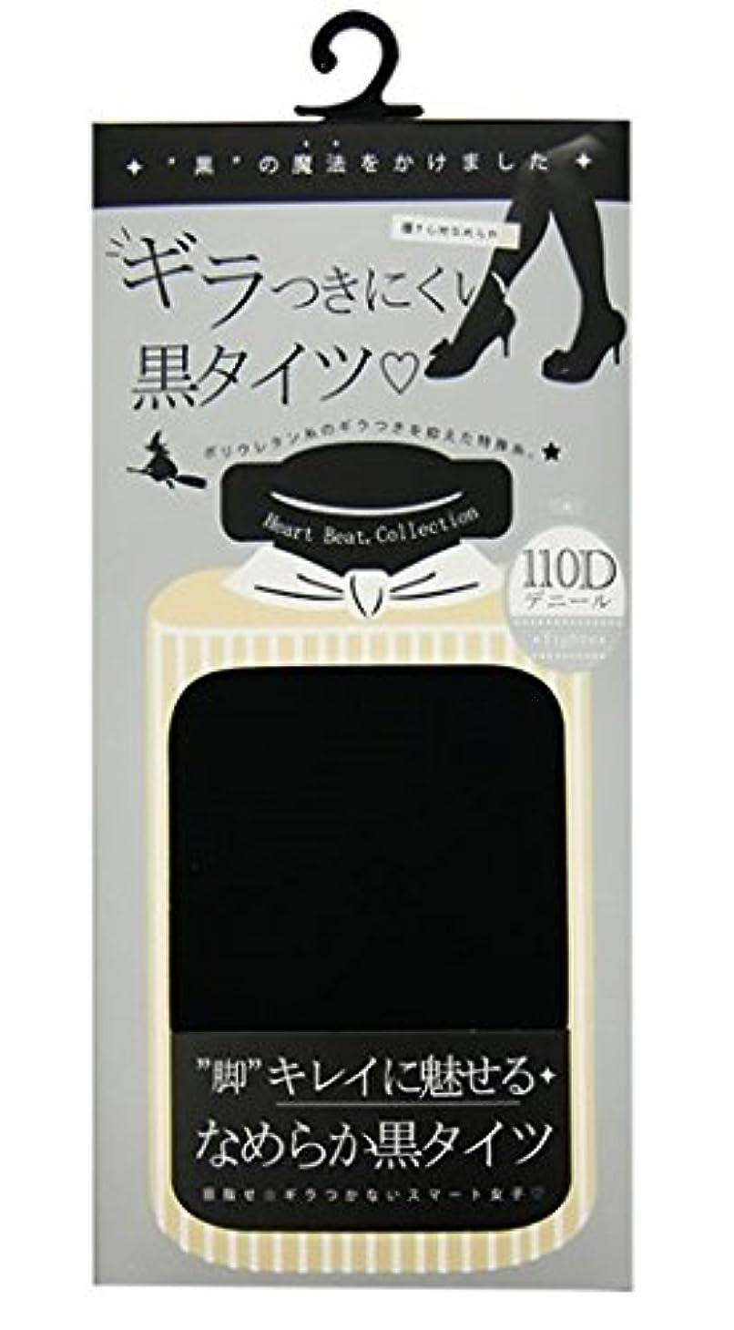 上院議員九時四十五分セラー(テカらない)ギラつきにくい黒タイツ 110D 黒 M~L