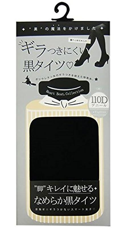 道徳教育助言する視線(テカらない)ギラつきにくい黒タイツ 110D 黒 M~L