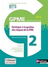 Domaine d'Activité 2 - Bts Deuxième Annee Gpme (Dom Act Gpme) Livre + Licence Eleve - 2019