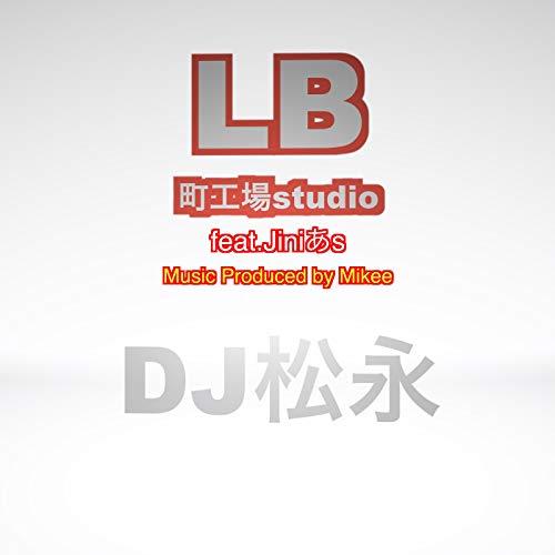 DJ Matsunaga (feat. Jinias)