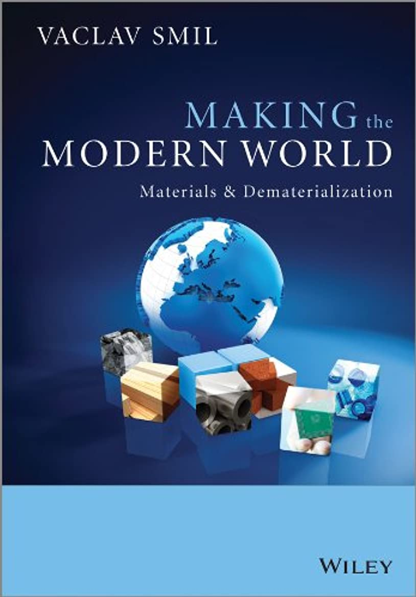 ポンド道路を作るプロセスゲインセイMaking the Modern World - Materials and Dematerialization