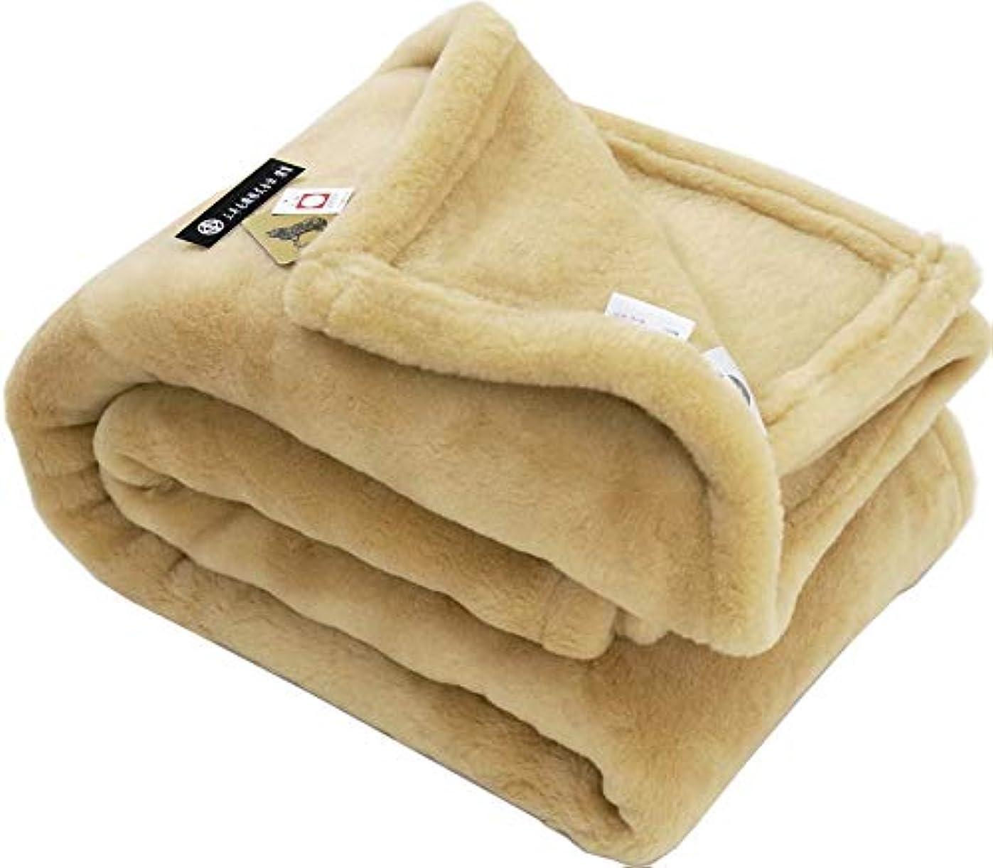 キャラバンジャーナリスト遺体安置所掛け セミダブル 洗える メリノ ウール マイヤー毛布 公式三井毛織 国産 ベージュ