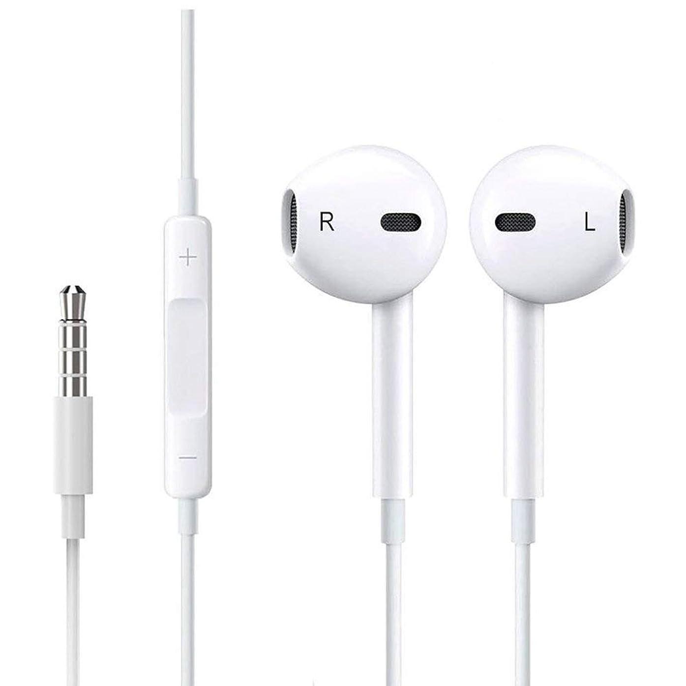 ミスペンドはしご馬力iPhone イヤホン 新品(iPod ? iPhone 用イヤホン) イヤホン リモコン付き マイク付き ステレオイヤフォン ヘッドホン コンパクト 高音質 通話可能