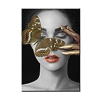 ポスターとプリント北欧アートセクシーな女性カバーフェイス黄色の蝶キャンバスアートキャンバス絵画壁アート-50x70cmフレームなし