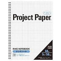 (業務用セット) オキナ プロジェクトペーパー リングノート 5mm方眼 PNA4S 1冊入 【×5セット】