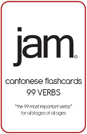 dirty.JAM.flashcards: turkey
