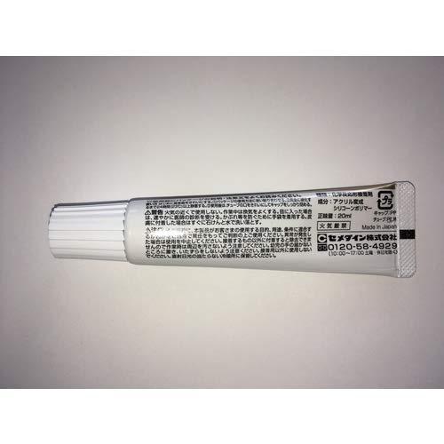 セメダイン超多用途接着剤スーパーXゴールドクリアP20mlAX-014