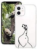 Funda para iPhone 12 Mini 5.4 pulgadas 5G Transparente Ultra Delgada TPU Suave Carcasa 3D Caricatura Panda Bonito patrón Soft Case antigolpes Transparente Cover para iPhone 12 Mini 5.4 Teléfono Móvil
