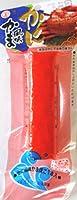 丸玉水産 かに風味かまぼこ15本×12箱セット