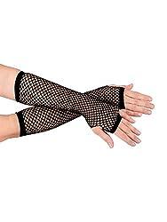 Double Platinum Long Fishnet Gloves C26992