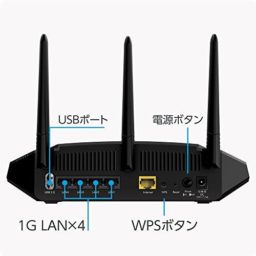 『NETGEAR WiFiルーター 無線LAN AC1700 速度 1450+300Mbps R6350』の1枚目の画像