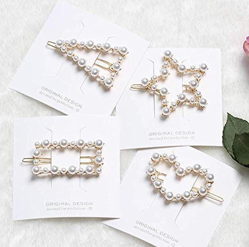のれんマイコン比べるDoyime 1pc真珠のヘアピン、ワードクリップ、ヘアピン、頭飾り、女性