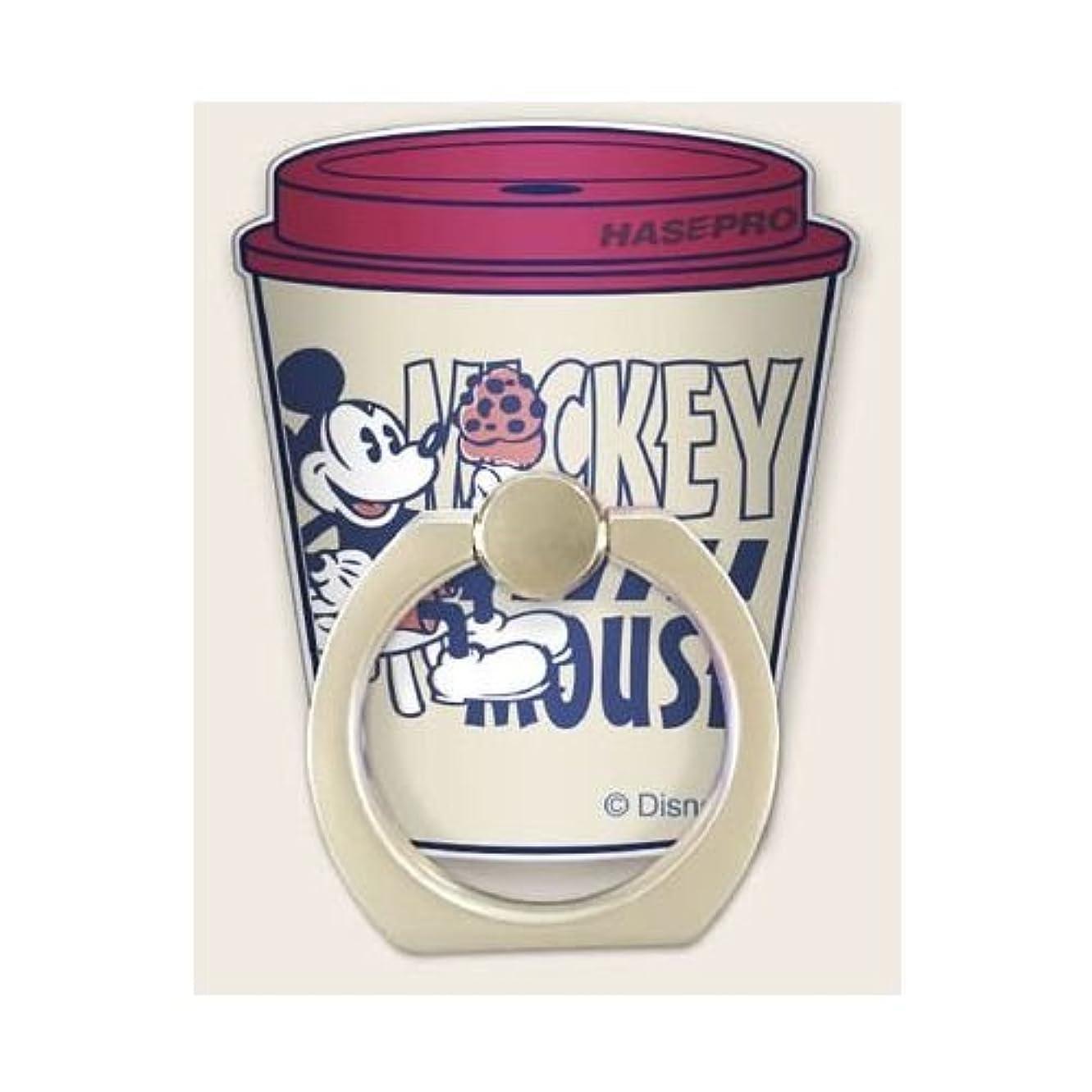 ナプキン佐賀建てるハセ?プロ キャラリング カフェシリーズ/ディズニーキャラクター 01 ミッキーマウス/HOT/CR