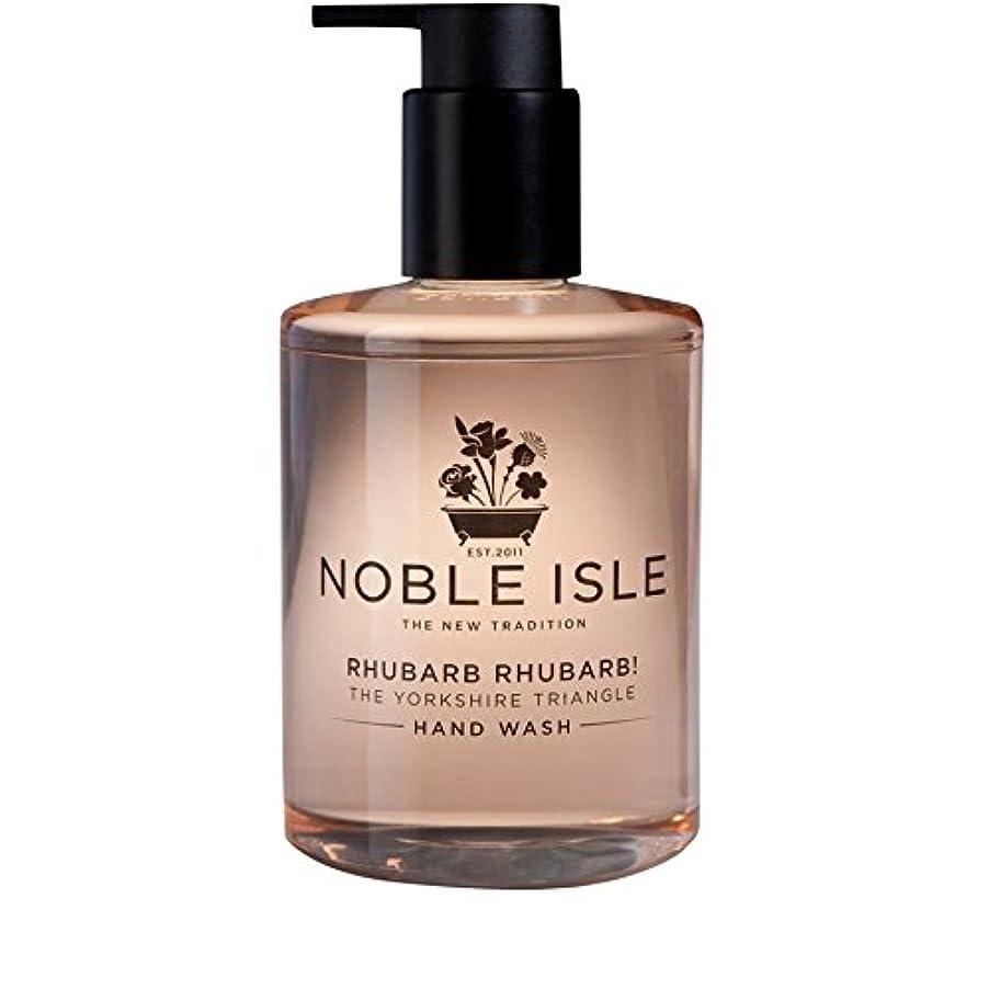 微弱八百屋明確なNoble Isle Rhubarb Rhubarb! The Yorkshire Triangle Hand Wash 250ml - 高貴な島ルバーブルバーブ!ヨークシャー三角形のハンドウォッシュ250ミリリットル [並行輸入品]