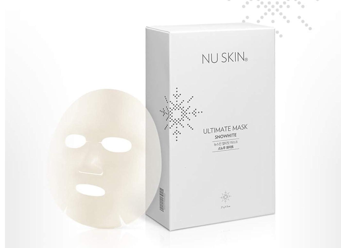 服更新する疎外するニュースキン NU SKIN ULTIMATE MASK SNOWHITE 6+2 タンパク質コーティング竹シート(海外直送品)