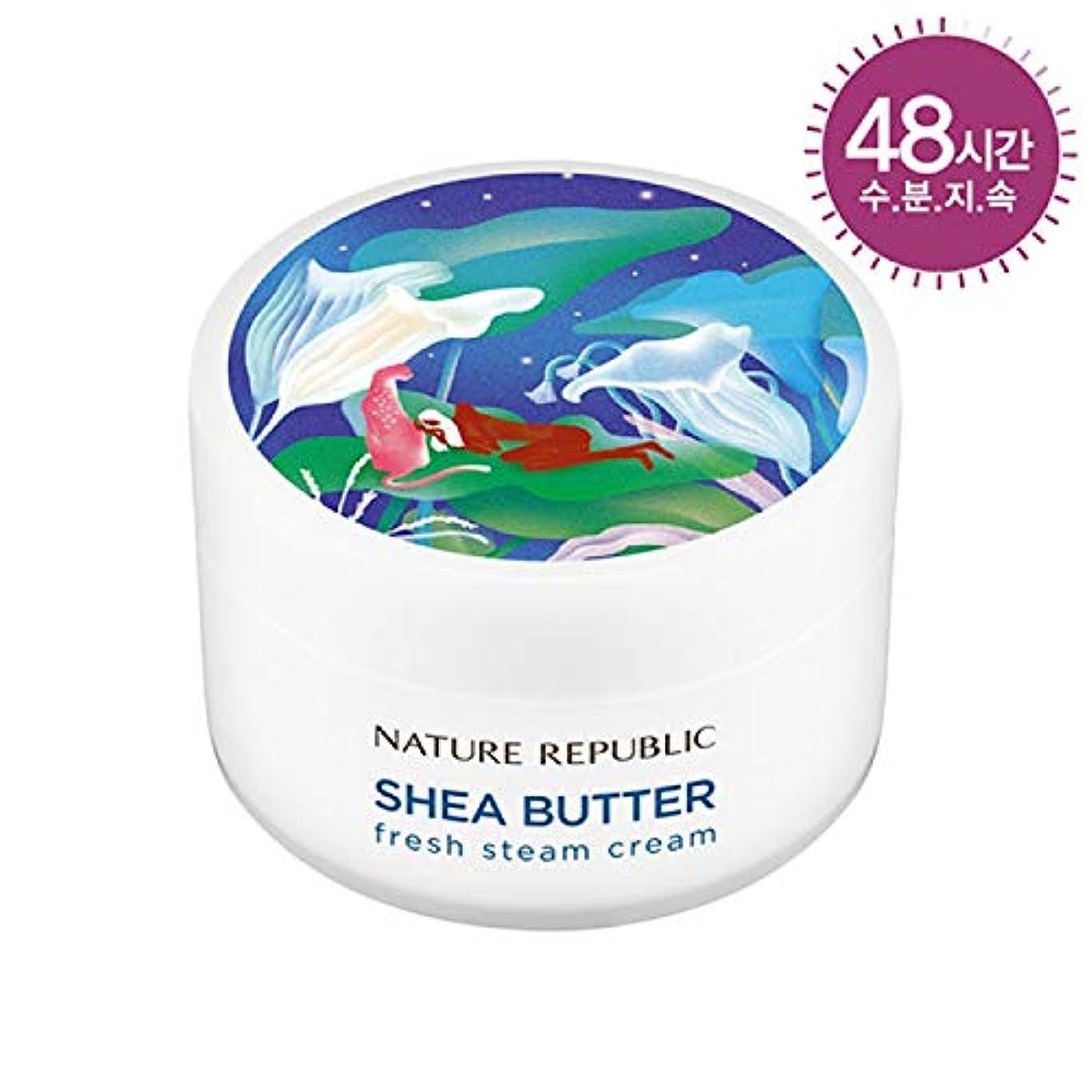 インキュバスフラスコ高速道路ネイチャーリパブリック(Nature Republic)シェアバタースチームクリームフレッシュ(混合肌用) 100ml / Shea Butter Steam Cream 100ml (Fresh) :: 韓国コスメ [並行輸入品]