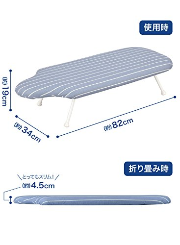シービージャパンアイロン台ストライプ柄アルミコート仕様人体型Kogure