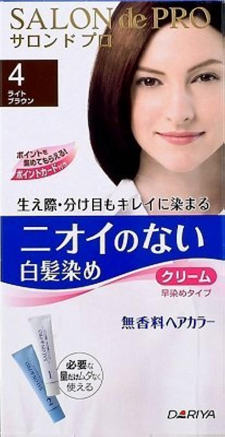 保証悔い改め準備するサロンドプロ無香料ヘアカラー早染めクリーム(白髪用) 4                       ライトブラウン × 5個セット