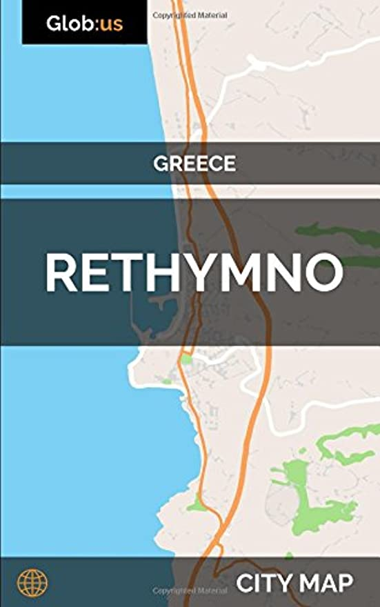 思い出す返還脅迫Rethymno, Greece - City Map