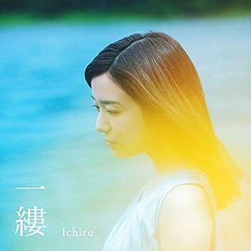 Ichiru