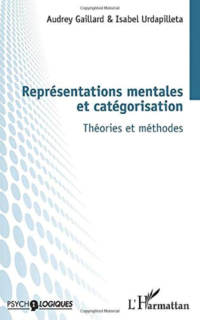 賠償申込みミルクReprésentation mentales et catégorisation: Théories et méthodes