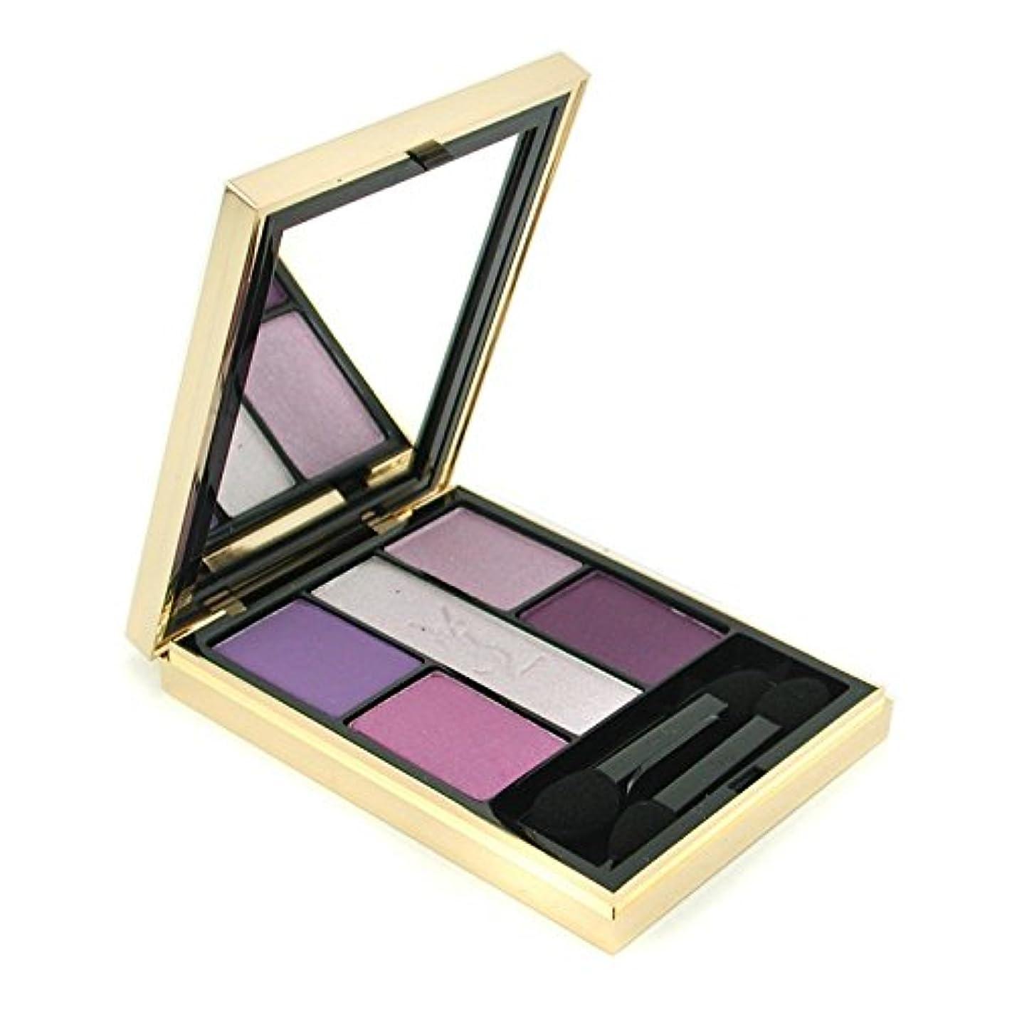 一過性にんじん憂鬱なイヴサンローラン オンブル サンク ルミエール - No. 04 Lilac Sky 8.5g/0.29oz並行輸入品