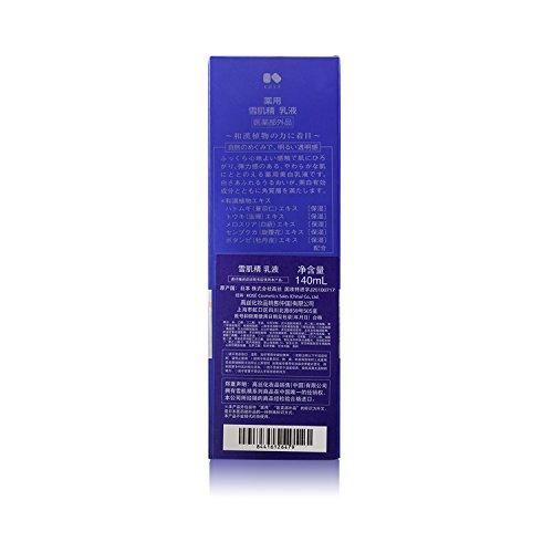 コーセー薬用雪肌精乳液140ml