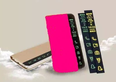 imoxx- Custodia Custodia Rosa per Samsung Galaxy Note 5