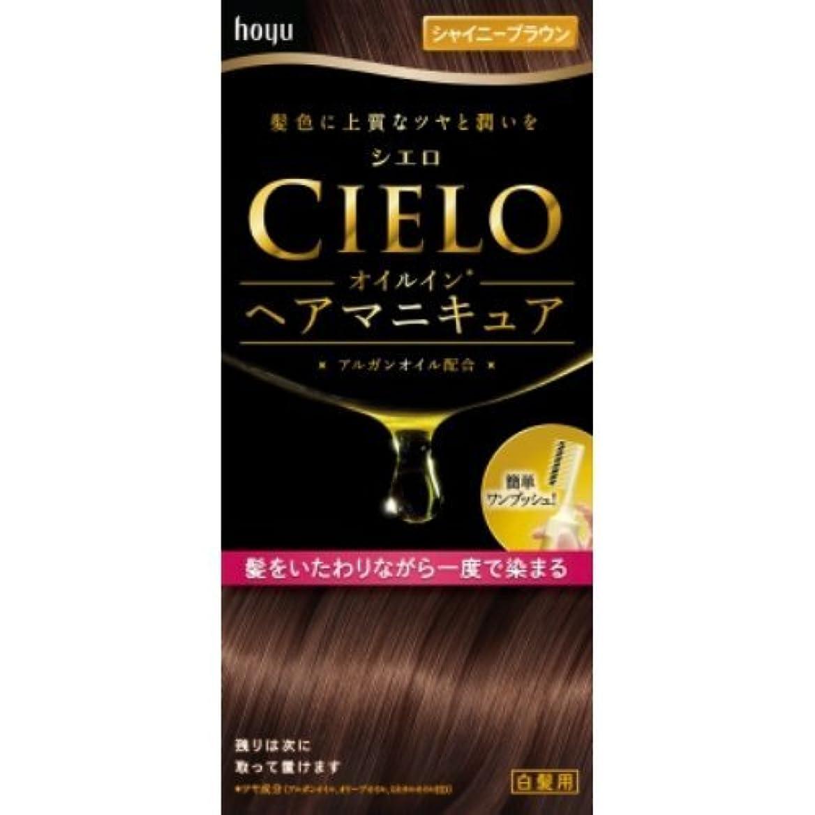 暗くする強風不確実シエロ オイルインヘアマニキュア シャイニーブラウン × 5個セット