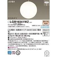 パナソニック(Panasonic) Everleds LED MODIFY 半埋込タイプ(要電気工事) 吹き抜け用LEDペンダント LGB19341WZ (電球色)