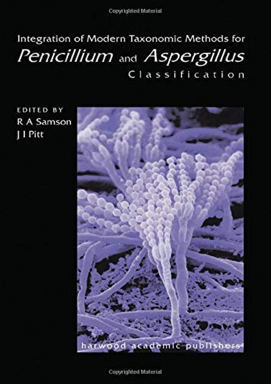 コンバーチブルライセンス公爵夫人Integration of Modern Taxonomic Methods For Penicillium and Aspergillus Classification