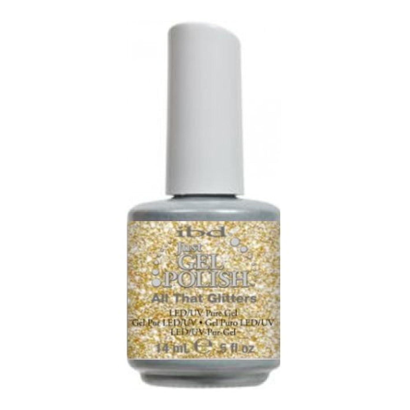着実に減らす先のことを考える(3 Pack) ibd Just Gel Polish - All That Glitters (並行輸入品)