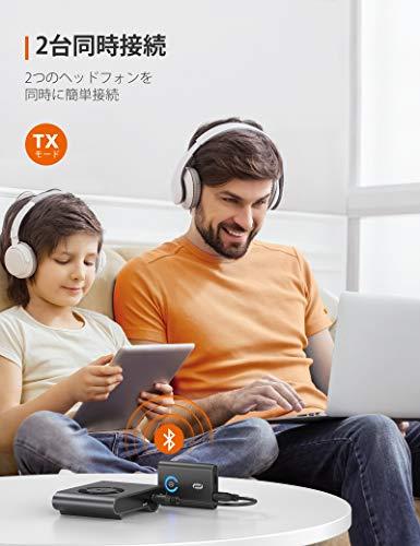 TaoTronics『トランスミッターTT-BA07』