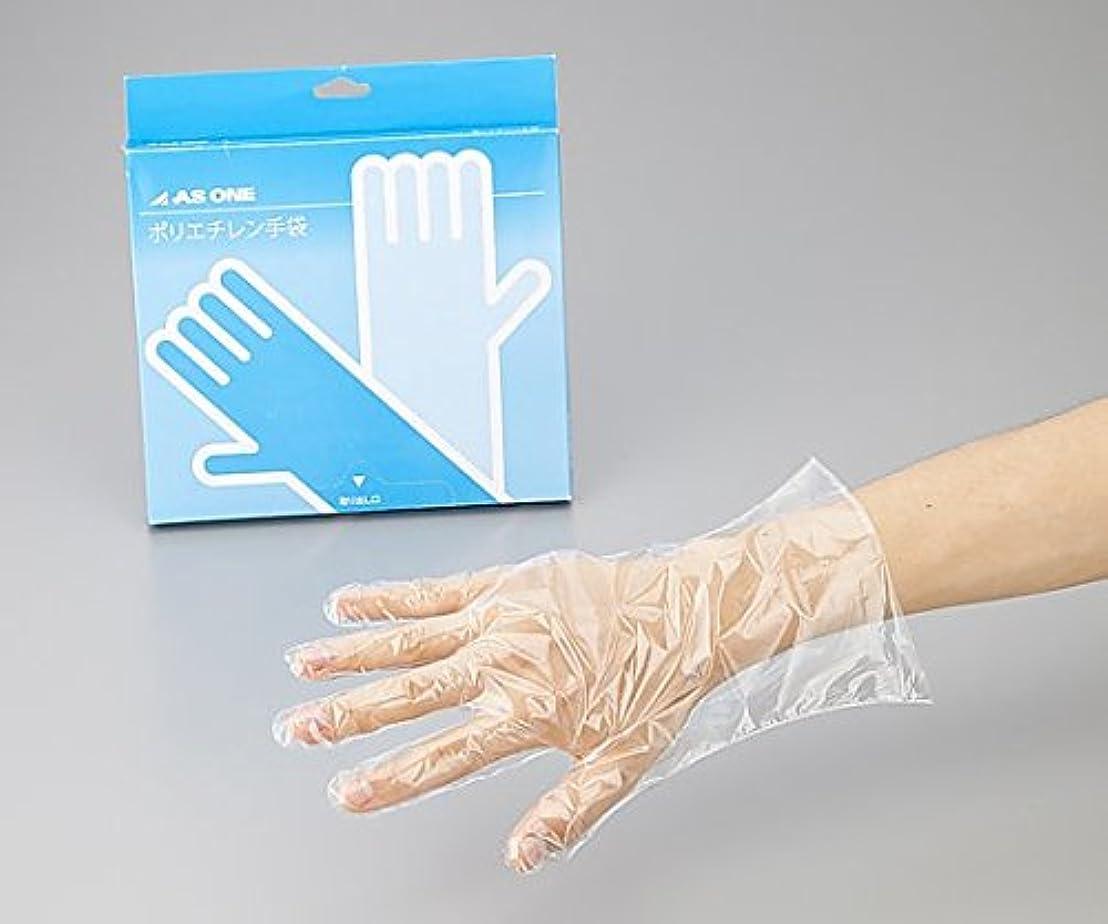 雨ちょっと待って湿ったアズワン2-4973-02ポリエチレン手袋スタンダード標準厚M100枚入