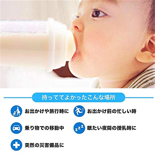 FUNAZAWA 使い捨て哺乳瓶 ステリボトル 1セット