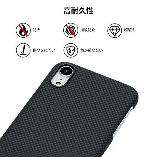 「PITAKA」MagEZCaseiPhoneXR対応ケーススマホケース軍用防弾チョッキ素材アラミド繊維超薄(0.85mm)超軽量(16g)6.1インチ超頑丈耐衝撃高耐久性スリム薄型ミニマリストシンプル高級なカーボン風ワイヤレス充電対応(黒/グレー平紋柄)