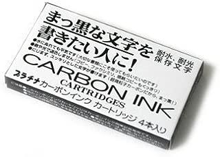 Platinum Carbon Pen Ink Cartridge - Pack of 4 - Black