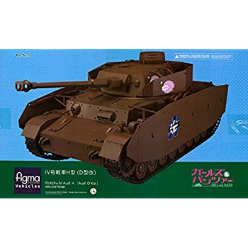 figma Vehicles 1/12 IV号戦車H型(D型改)(ワンダーフェスティバル2016[冬]、GOOD SMILE ONLINE SHOP限定)