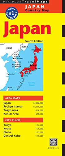 Japan Travel Map (Periplus Travel Maps) [Idioma Inglés]