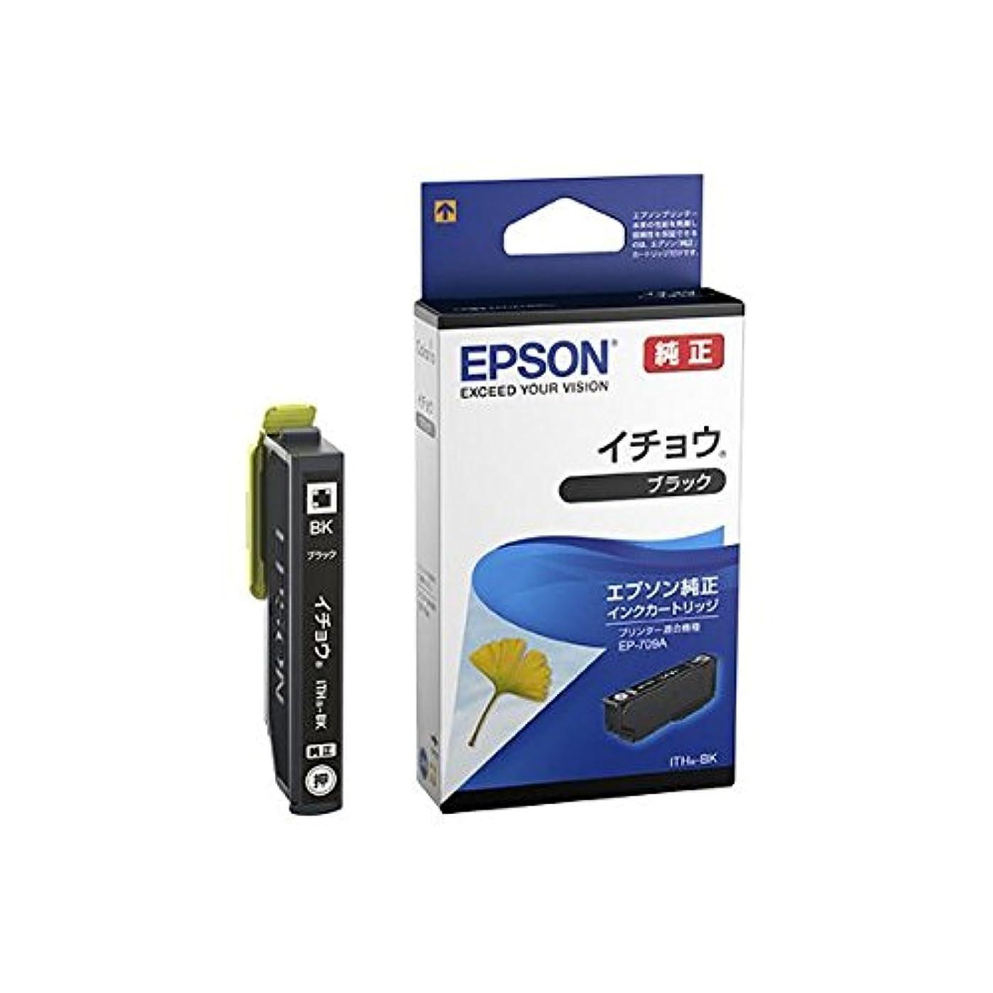不変サークル衝突エプソン カラリオプリンター用 インクカートリッジ/イチョウ(ブラック) ITH-BK