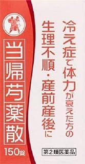 【第2類医薬品】当帰芍薬散エキス錠N「コタロー」 150錠