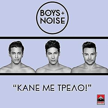 Kane Me Trelo