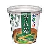 マルコメ カップ 料亭の味 ほうれん草(1コ入)