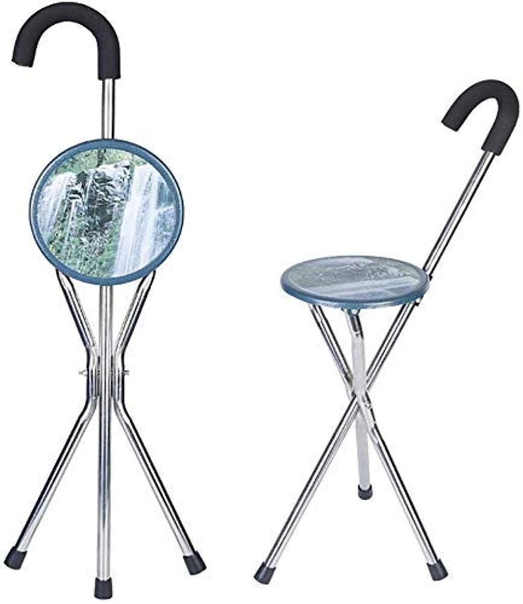 ダブル中毒縫い目Zxyan ステッキ 杖 介護用具 調節可能な松葉杖、ステッキ折りたたみ杖シートの高さ調節可能なアルミ合金杖スツール3脚 母の日 父の日 敬老の日 プレゼント
